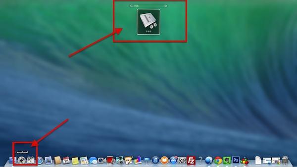 苹果笔记本或iPAD如何安装字体?适合MAC OS电脑